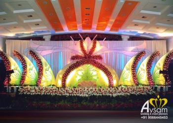 wedding veg catering in ariyalur